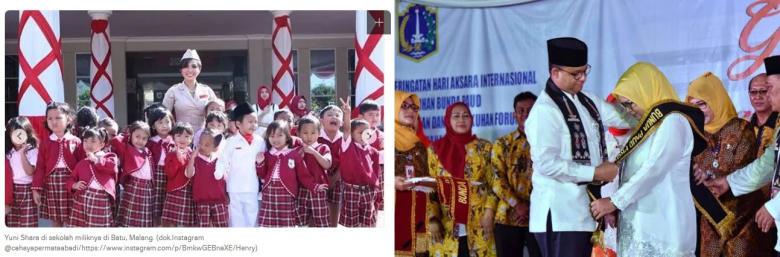 Membandingkan Prestasi Yuni Shara Dan Istri Anies Baswedan